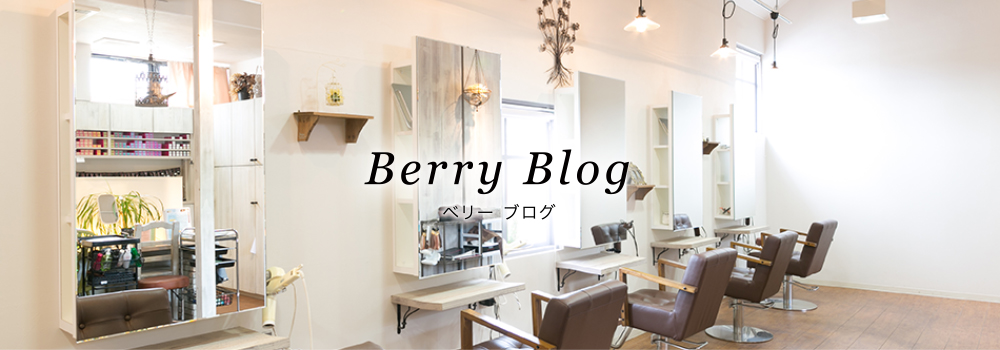blog_banner_berry