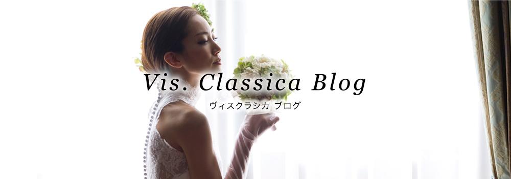 blog_banner_classica