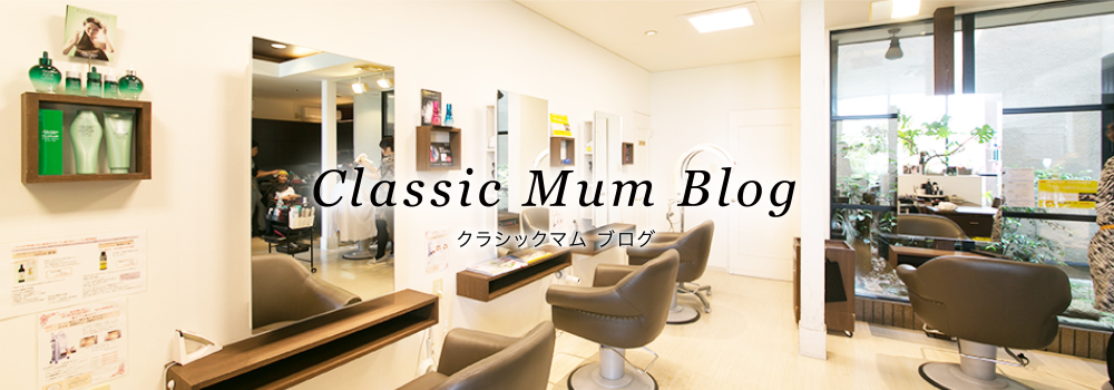 blog_banner_mum