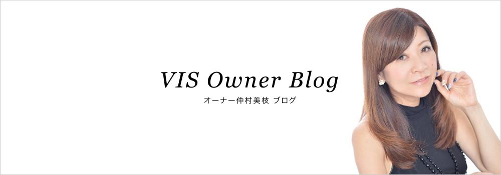 blog_banner_owner