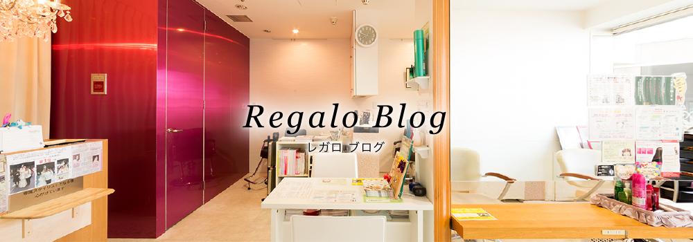 blog_banner_regalo