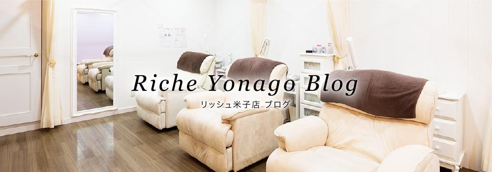 blog_banner_rifhyonago