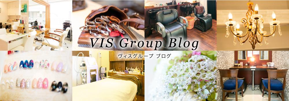 blog_banner_visgroup