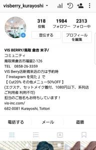 Screenshot_20170920-210042