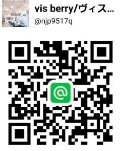 IMG_20171003_120929_599