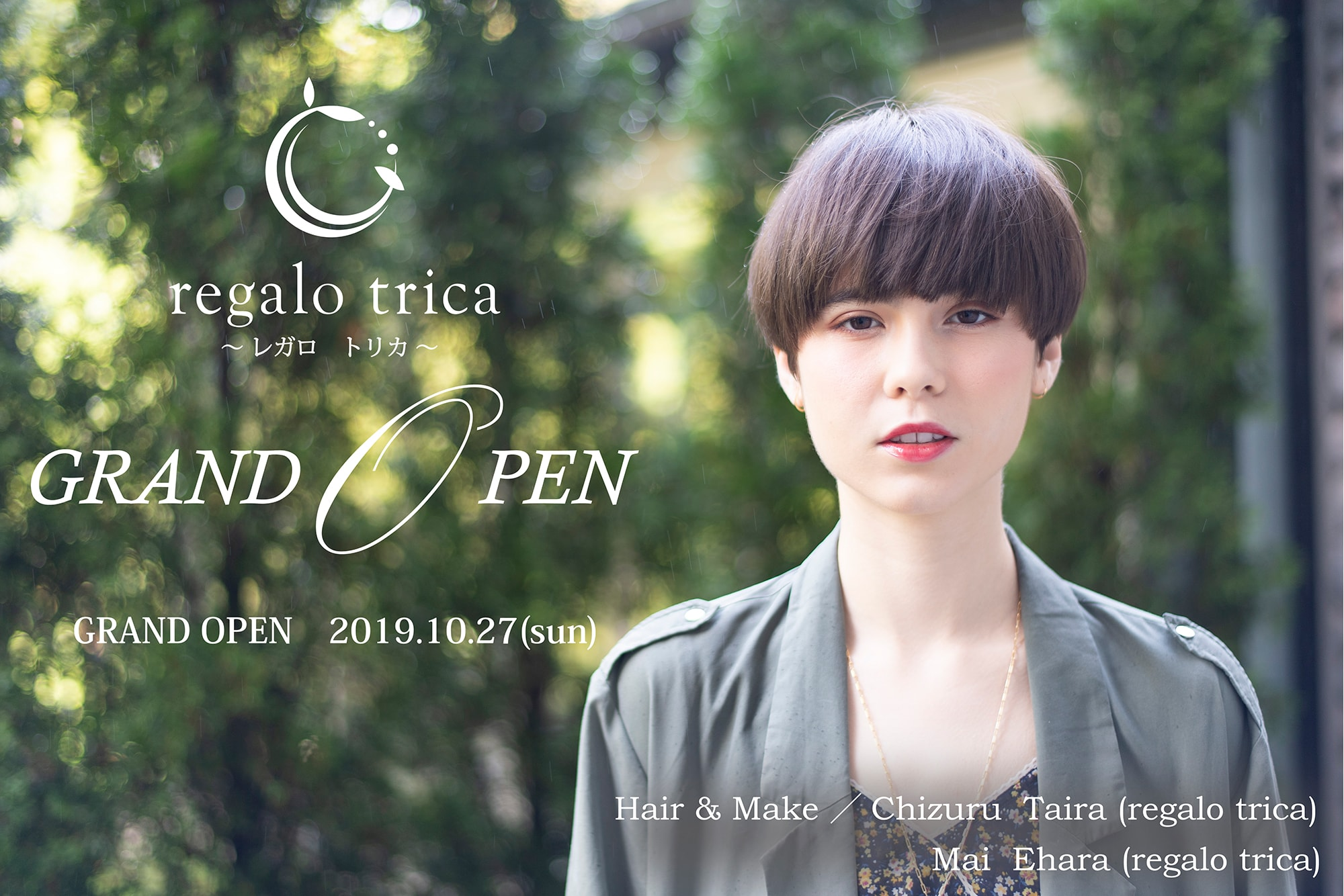 regalo trica ~レガロ トリカ~ GRAND OPEN 2019.10.27(sun)